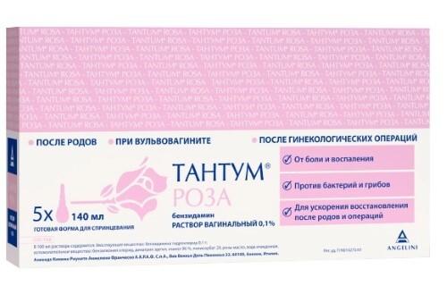Купить ТАНТУМ РОЗА 0,1% 140МЛ N5 ФЛАК-СПРИНЦОВКА Р-Р ВАГ цена
