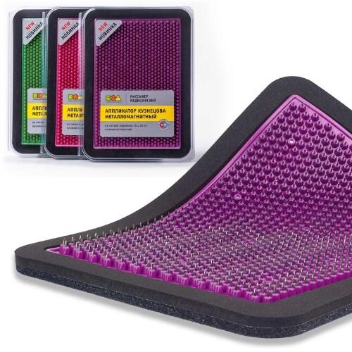 Купить Массажер медицинский аппликатор кузнецова металломагнитный на мягкой подложке полиметаллический 15х22см/фиолетовый цена