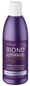Купить Blond explosion шампунь оттеночный для волос серебристый 300мл цена