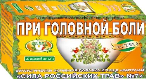 Купить Фиточай сила российских трав n7 цена