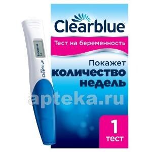 Купить Тест для определения беременности и срока clearblue digital цена