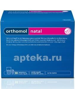 Купить Ортомоль натал /порошок + капсулы/ курс цена
