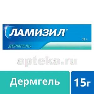Купить ЛАМИЗИЛ ДЕРМГЕЛЬ 1% 15,0 ГЕЛЬ цена