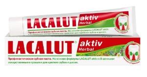 Купить Aktiv herbal зубная паста 50мл цена