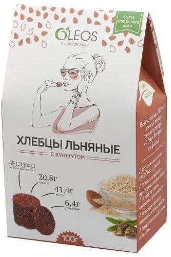 ХЛЕБЦЫ ЛЬНЯНЫЕ С КУНЖУТОМ 100,0