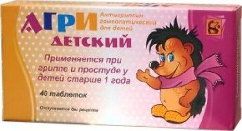 АГРИ ДЕТСКИЙ(АНТИГРИППИН ГОМЕОП Д/ДЕТ) N40 ТАБЛ