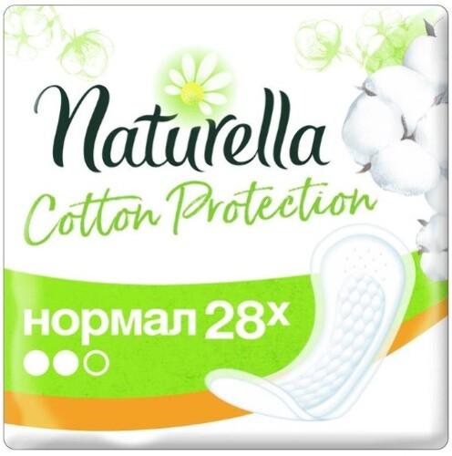 Купить NATURELLA COTTON PROTECTION ПРОКЛАДКИ НА КАЖДЫЙ ДЕНЬ НОРМАЛ N28 цена