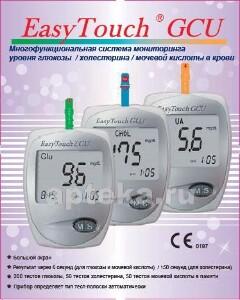 Купить Анализатор easy touch для самоконтроля уровня глюкозы, холестерина и мочевой кислоты в крови цена