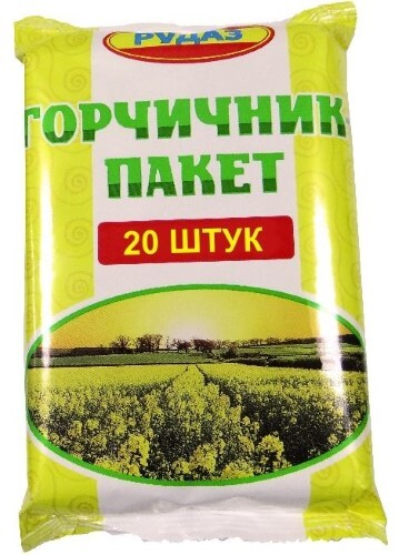 Купить Горчичник-пакет n20 цена