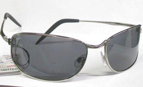 Очки поляризационные мужские серая линза/с13404