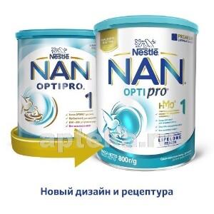 Купить NAN 1 OPTIPRO СМЕСЬ СУХАЯ ДЛЯ ДЕТЕЙ С РОЖДЕНИЯ 800,0 цена