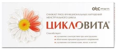 Купить ЦИКЛОВИТА КОМПЛЕКС ВИТ-МИНЕРАЛ N42 ТАБЛ цена