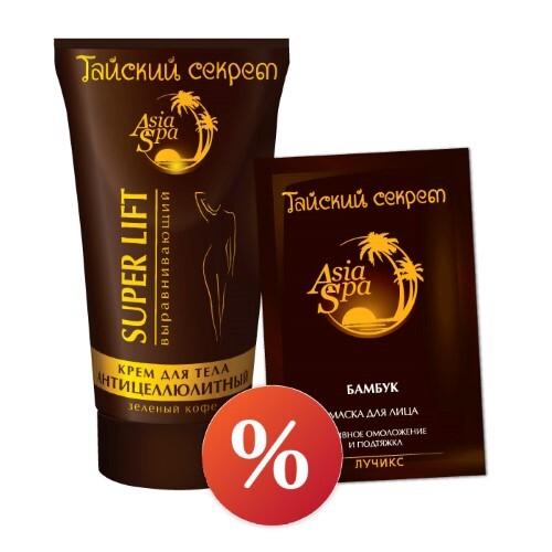 Купить Набор крем антицеллюлитный 150 мл+маска д/лица активное омоложение 10 мл цена