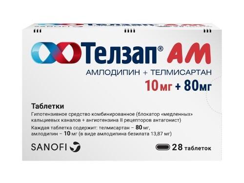 Купить Телзап ам 0,01+0,08 n28 табл цена