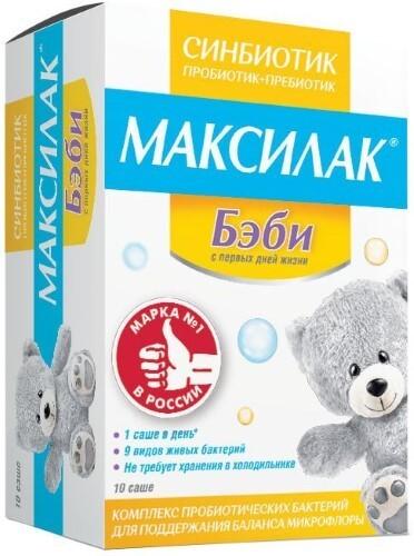 Купить МАКСИЛАК БЭБИ СИНБИОТИК N10 ПОР ПАКЕТ-САШЕ МАССОЙ 1,5Г цена