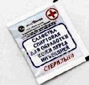 Купить Салфетка спиртовая стерильная 4х4смn10 цена