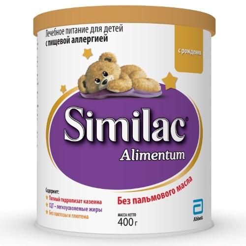 Alimentum сухая смесь для детей с рождения