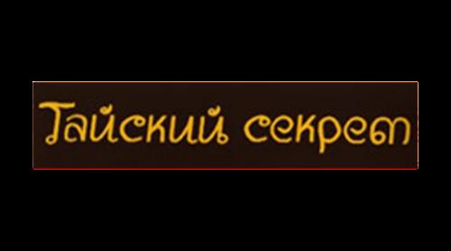ТАЙСКИЙ СЕКРЕТ