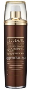 Купить Эмульсия лифтинг для лица с коллагеном collagen firming emulsion 115мл цена