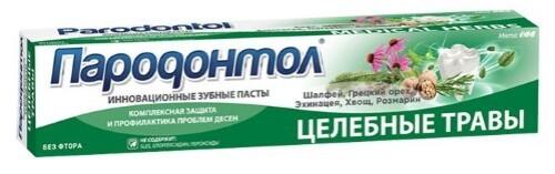 Купить Зубная паста целебные травы 63,0 цена
