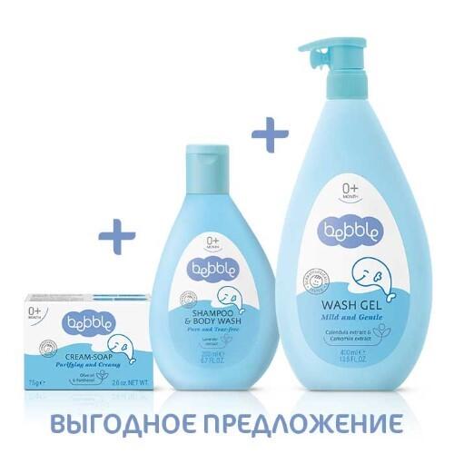 Купить Набор bebble купание 0+ шампунь для волос и тела 200мл + гель для мытья 400мл + крем-мыло твердое 75г по специальной цене цена