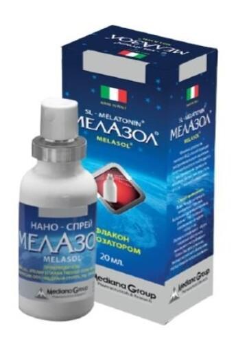 Купить Мелазол цена