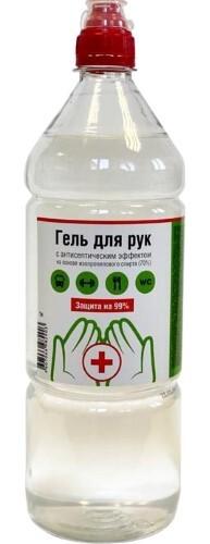 Купить Гель для рук с антисептическим эффектом цена