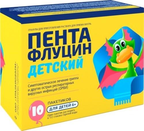 ПЕНТАФЛУЦИН ДЕТСК 3,0 N10 ПАК ГРАН Д/Р-РА