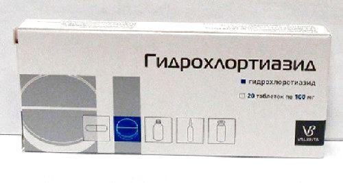 Купить Гидрохлортиазид 0,1 n20 табл цена