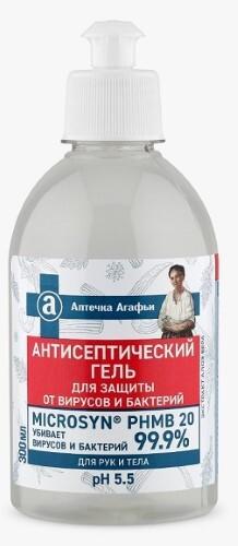 Купить Антисептический гель для рук и тела 300мл цена