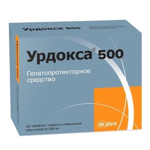 Купить УРДОКСА 500 0,5 N50 ТАБЛ П/ПЛЕН/ОБОЛОЧ цена