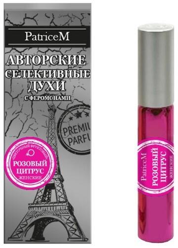 Sexy life духи с феромонами женские розовый цитрус 10мл