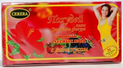 Купить Стройная фигура с гибискусом с ароматом лесных ягод цена