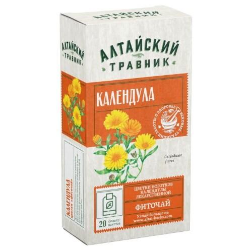 Купить КАЛЕНДУЛА ЦВЕТКИ ФИТОЧАЙ 1,5 N20 Ф/ПАК цена