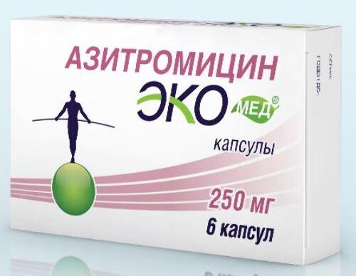 Купить Азитромицин экомед 0,25 n6 капс цена
