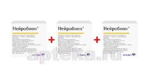 Набор из 3х упаковок нейробион 3мл n3 амп р-р в/м по специальной цене