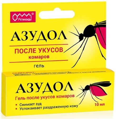 Купить Азудол гель после укусов комаров 8мл цена