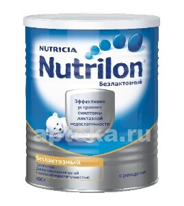 Купить Безлактозный сухая смесь детская цена