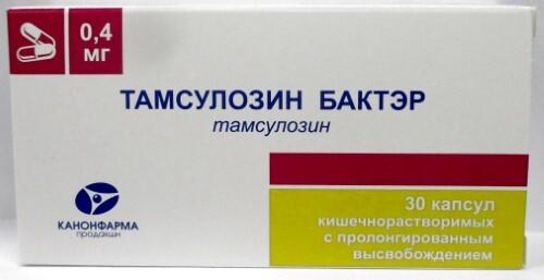 Купить Тамсулозин бактэр 0,4мг n30 капс кишечнораствор пролонг высвоб/канонфарма цена