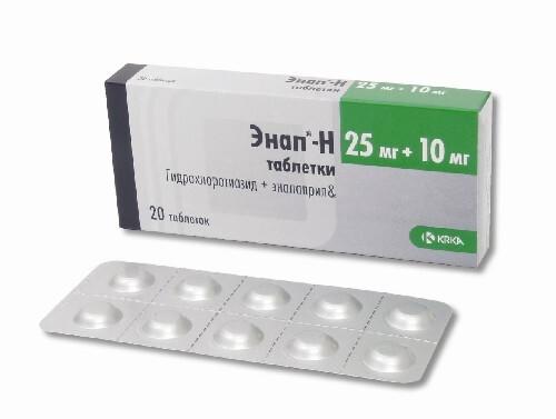Купить ЭНАП-H N20 ТАБЛ цена