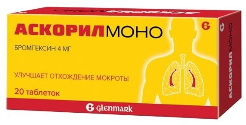 Купить АСКОРИЛ МОНО 0,004 N20 ТАБЛ цена