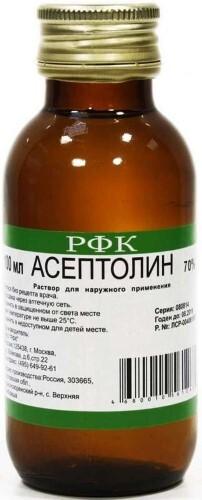 Купить Асептолин цена