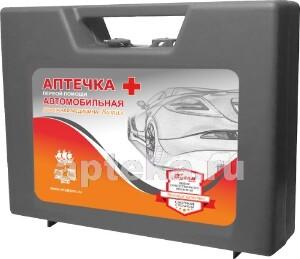 Аптечка первой помощи автомобильная дорожная медицина витал тип 20/8915