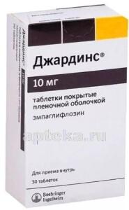 Купить ДЖАРДИНС 0,01 N30 ТАБЛ П/ПЛЕН/ОБОЛОЧ цена
