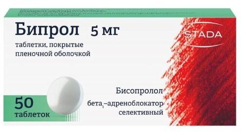 Купить БИПРОЛ 0,005 N50 ТАБЛ П/ПЛЕН/ОБОЛОЧ цена
