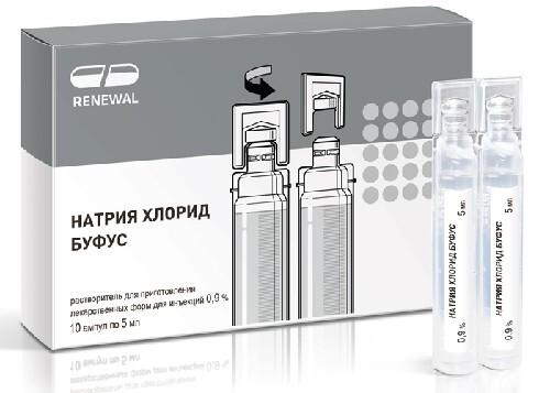 Купить Натрия хлорид буфус 0,9% 5мл n10 амп р-ль /renewal/ цена