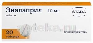 Купить Эналаприл 0,01 n20 табл /хемофарм/ цена