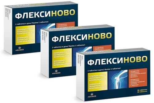 Купить Набор из трех упаковок флексиново n30 табл по специальной цене цена
