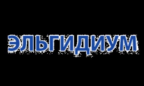ЭЛЬГИДИУМ