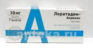 Купить Лоратадин-акрихин цена